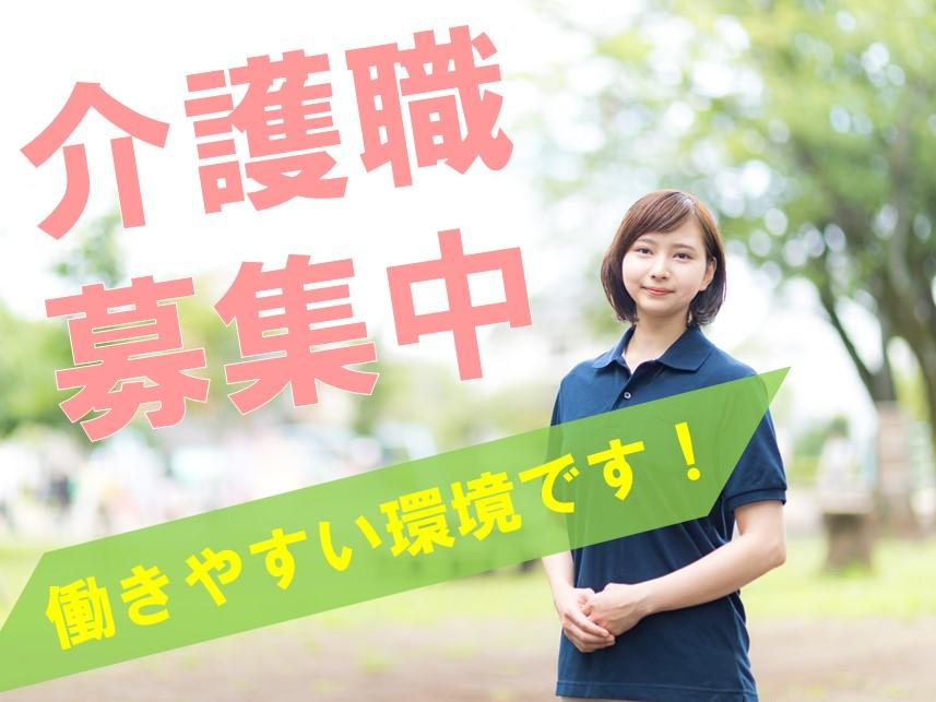 株式会社ロフティーの求人画像