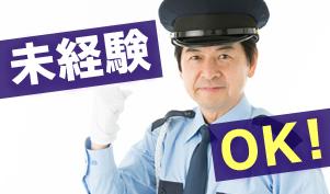 医療社団法人福秀会 浦安高柳病院の求人画像