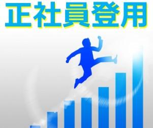パスコ株式会社/通信機の品質管理(試験/検査)尼崎市勤務 6ヵ月後に派遣先企業に直接雇用予定