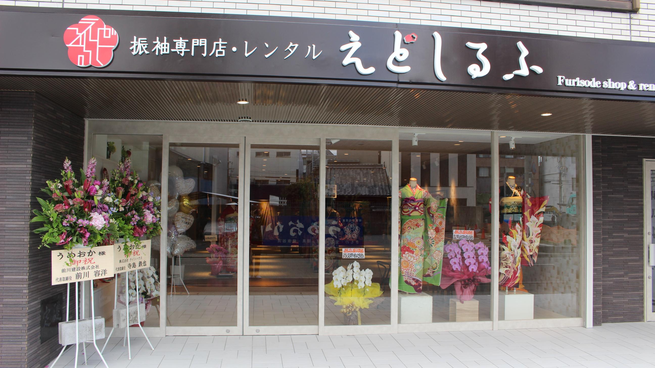 梅岡株式会社