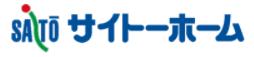 株式会社サイトーホーム採用サイト