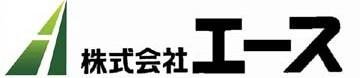 ピッキング・棚入の軽作業スタッフ/派遣社員/時給1100~113...