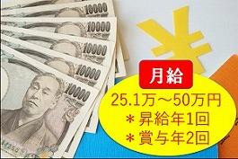 Money25.1~50