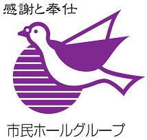 株式会社ユニオン・トレード採用サイト