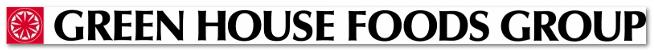 株式会社グリーンハウスフーズ ダイニング事業部