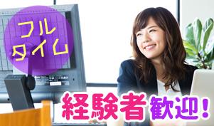 株式会社千葉建設工業/経験者歓迎の経理事務スタッフ