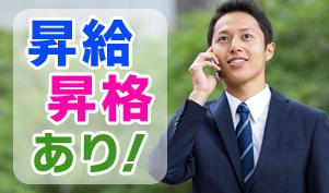 アフタープラス2株式会社/サービス管理責任者/土日休/有資格者優遇/広木駅より車10分