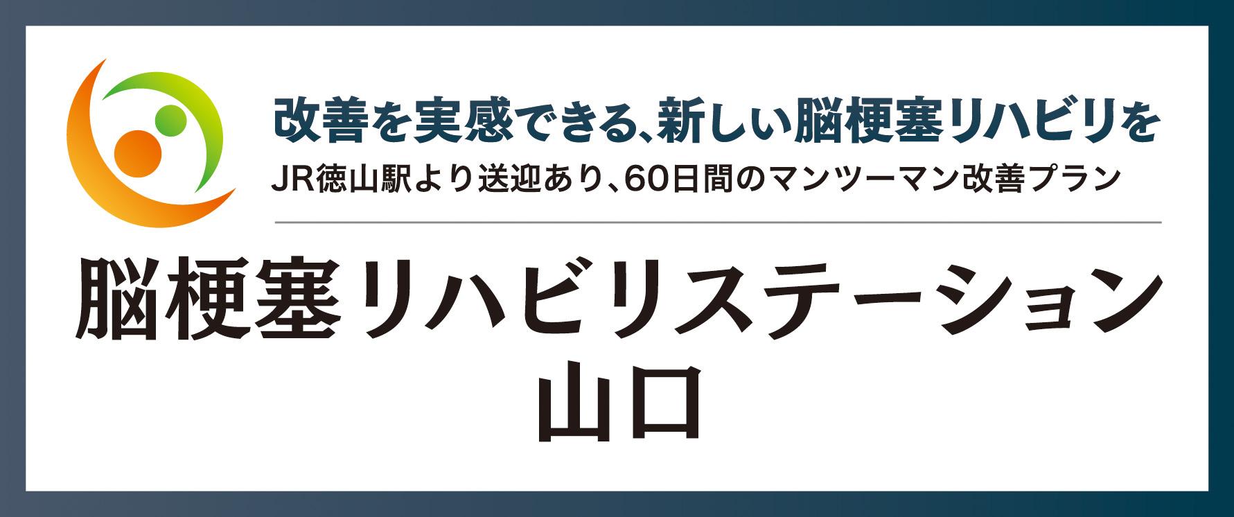 ロゴバナー 02(rgb)