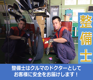Seibi main1