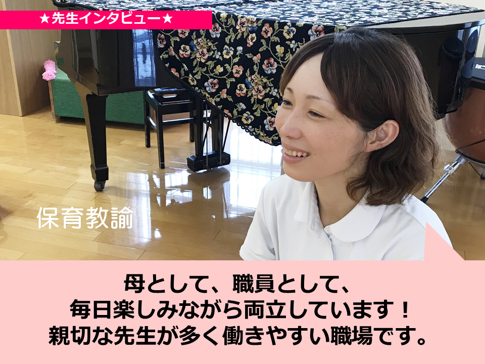 Interview ishizawa