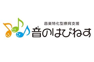 INSPIRE株式会社/【宮崎市】【オープニングスタッフ】音楽療育特化型放課後等デイサービスの児童発達支援管理責任者