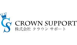 株式会社クラウンサポート