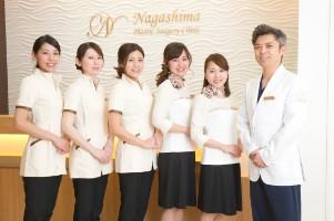 Nagashima.cl 264