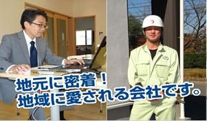カンタン軽作業/日払いOK/食品製造/夜勤専属/週3日以上から勤...