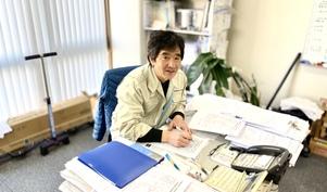 新日本ハウス株式会社の求人画像