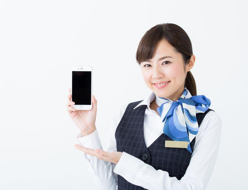 株式会社グレースコミュニケーション