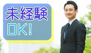 株式会社オフィスコーポレーションの求人情報