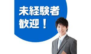 株式会社 ジャスプロ