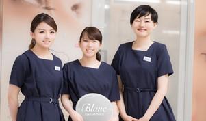 株式会社Blanc/アイリスト/大手アイラッシュサロン/美容師免許があれば未経験OK/経験者でもレベルアップできる充実の研修体制/インセンティブ充実