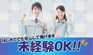 Jt001 sagyo