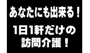 02b ichinichiikkendakeno