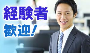 丸浦工業株式会社の求人情報