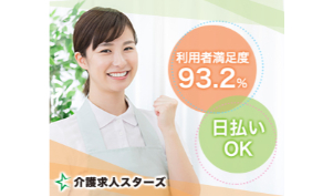300x250 fukuokashitenyou
