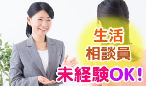 株式会社ヴァティーの求人画像