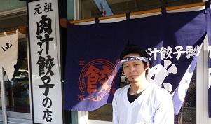 Dandadan iwatuka