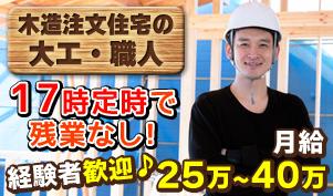 求人 秋田 県 湯沢 市 求人サイトの秋田県湯沢市でおすすめの選び方!無料で正社員になる口コミの見方をシェアします。