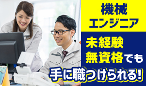 マニュ ファク チャリング ソニー 年収 セミコンダクタ