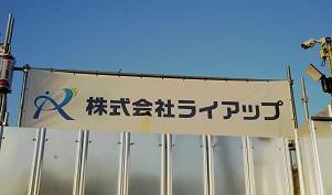 Eigyo1