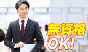 株式会社MUSASHI/生産管理 品質管理業務/正社員/宮崎市/無資格OK/マネジメント 実務経験がある方歓迎
