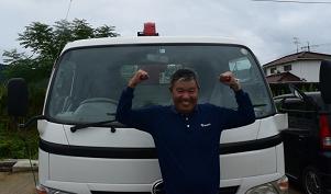 有限会社マサト通商/トラックドライバー/正社員/岡山市北区/昇給 昇格あり/賞与あり