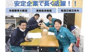 清水運輸株式会社/10tトラックドライバー/正社員/羽生市/未経験OK/賞与あり