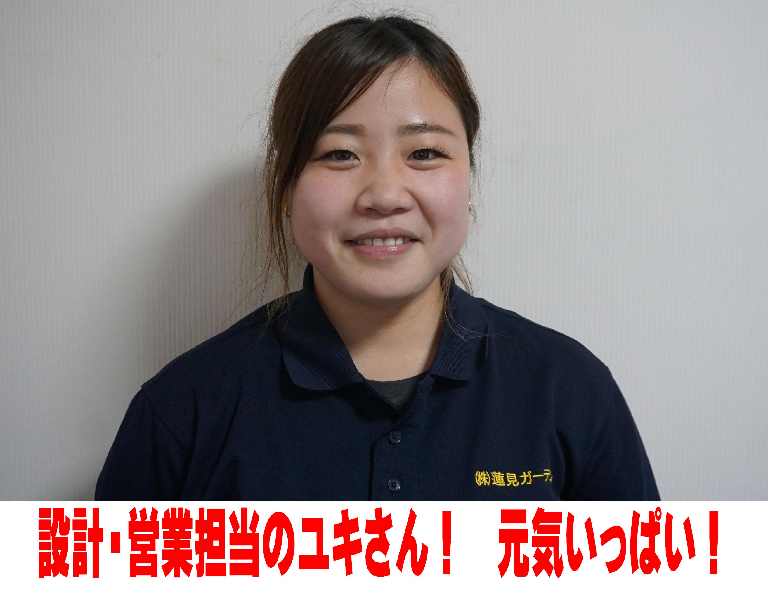 01yukisan2
