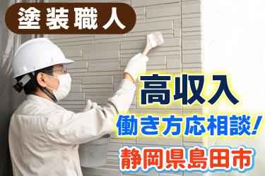 【フジタ塗装】hrfo st8986 20210803 6 sy0070 1