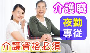 株式会社アソシオ 八戸オフィスの求人画像