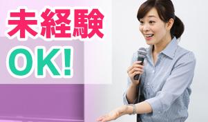 【ECC】英語講師/未経験OK/週1日からOK/交通費支給/非常...